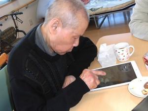 愛知県東海市・デイサービスセンター元気